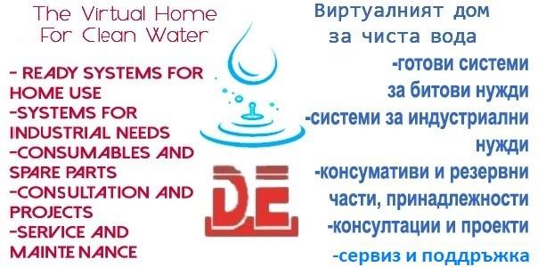 Water Dionis-Elena Ltd.